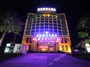 防城港藍色海岸大酒店
