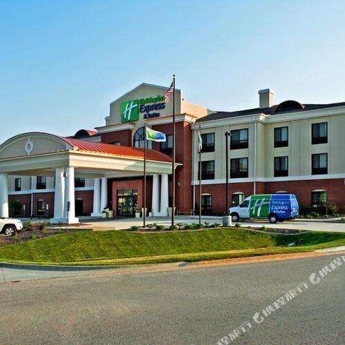 Holiday Inn Express & Suites Morton Peoria Area