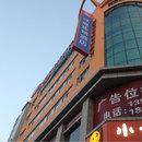 漢庭酒店(咸陽體育場店)