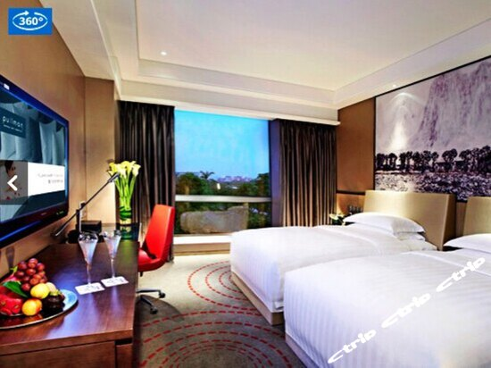 "<a href=""http://hotels.ctrip.com/pic-pid36649791/397577.html"" name=""needTraceCode"" data-dopost=""T"" >高级园景双床房</a>"