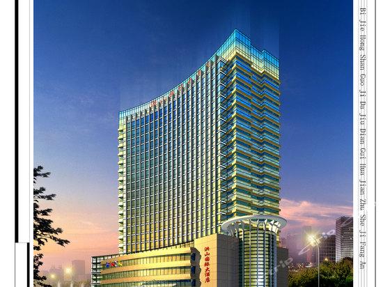 毕节洪山国际大酒店图片