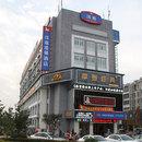 漢庭酒店(響水店)