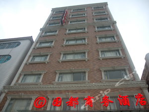 吳川國都商務酒店