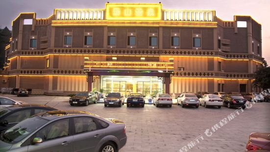 南京聖泉温泉城