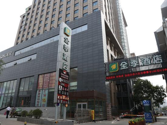 济南泉城广场附近的酒店宾馆