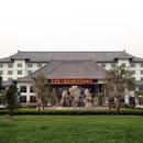 鄭州凱芙國際飯店