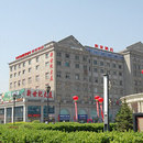 如家快捷酒店(呂梁世紀廣場店)
