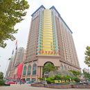 章丘銀座佳悅酒店