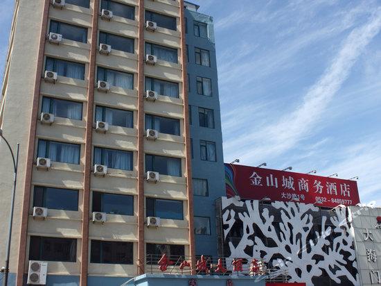 都市118连锁酒店(青岛李沧书院路店) 汉庭酒店(青岛山东路万达店)