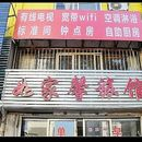 青岛青岛华中蔬菜批发市场(重庆中路辅路)附近