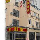 速8酒店(上海五角場店)