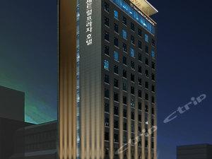 仁川中心廣場酒店(Benikea Premier Central Plaza Hotel Incheon)