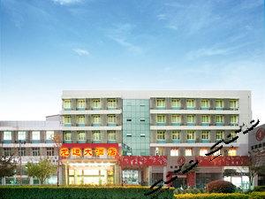 龍巖龍運大酒店