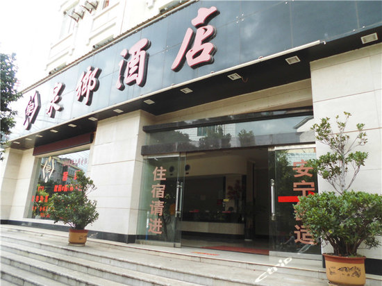 "<a href=""http://hotels.ctrip.com/pic-pid38428988/819648.html"" name=""needTraceCode"" data-dopost=""T"" >华宁泉乡酒店外观</a>"