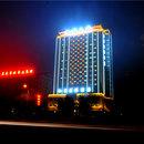 咸陽紅星國際酒店