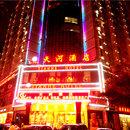 瀘州天河酒店