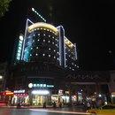 城市便捷酒店(鷹潭火車站店)