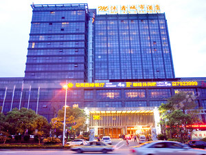 上饒沐鑫城市酒店