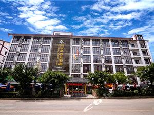 黃果樹湘水芙蓉大酒店