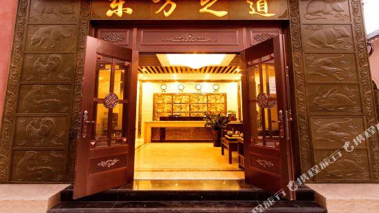 Dongfang Zhidao Seaview Holiday Hotel (Sanya Tianya)