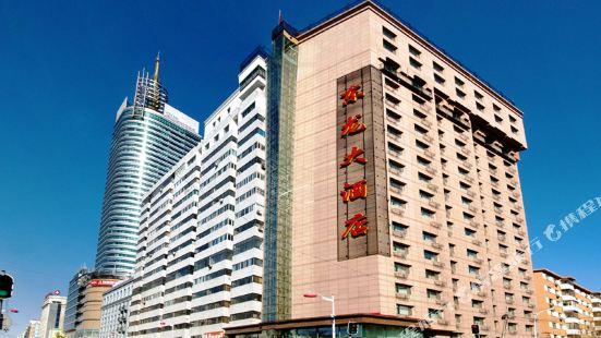 둥룽 호텔