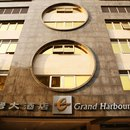 ���Ÿ����Ƶ�(Grand Harbour Hotel)