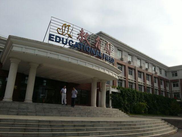 桓仁龙祥岛酒店