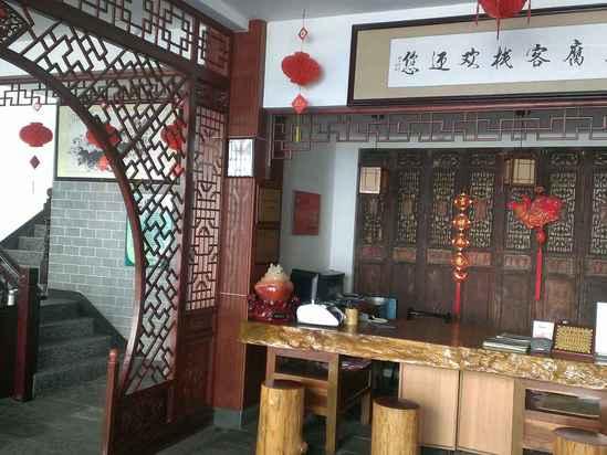 游豆腐客栈(黄山寨西店)