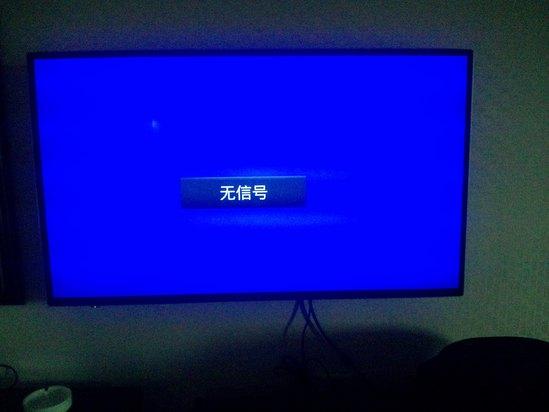 早晨电视无信号