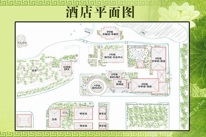 假村—酒店平面图