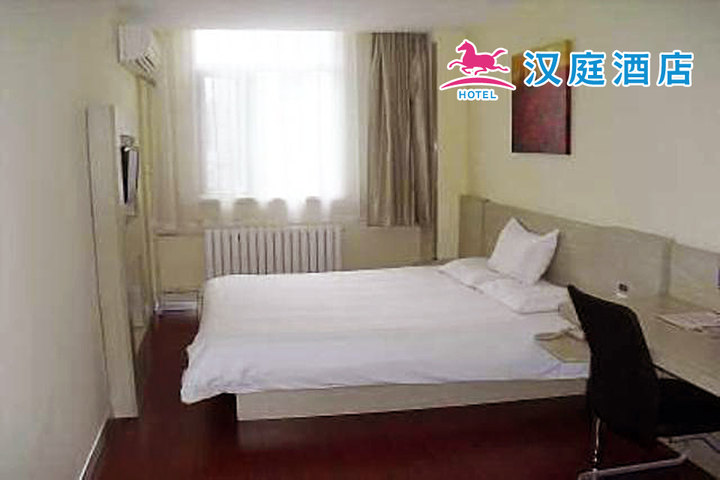 汉庭酒店(青岛五四广场店)