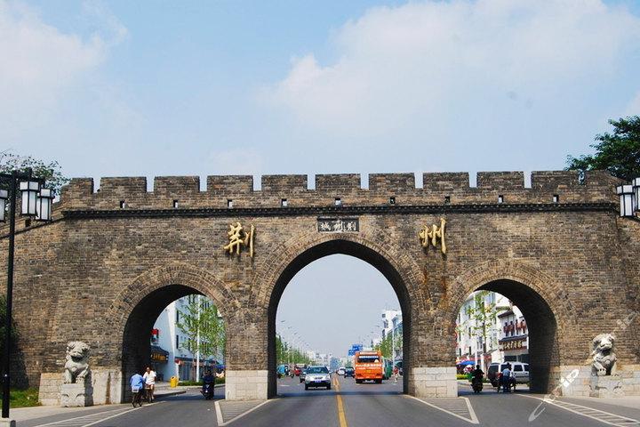 长沙-荆州-宜昌为高速);