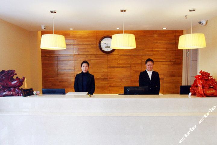 哈尔滨悦凯莱宾馆(家庭房)