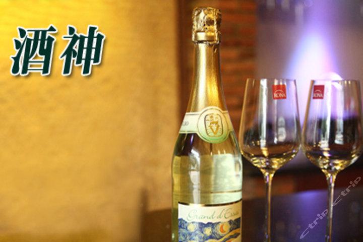 酒神 仅售68元,市场价168元的酒神意大利白汽泡酒1