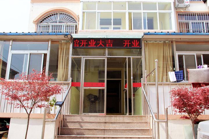 青岛开发区琴安宾馆