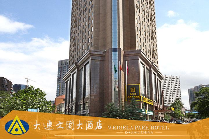 秦皇岛星海酒店