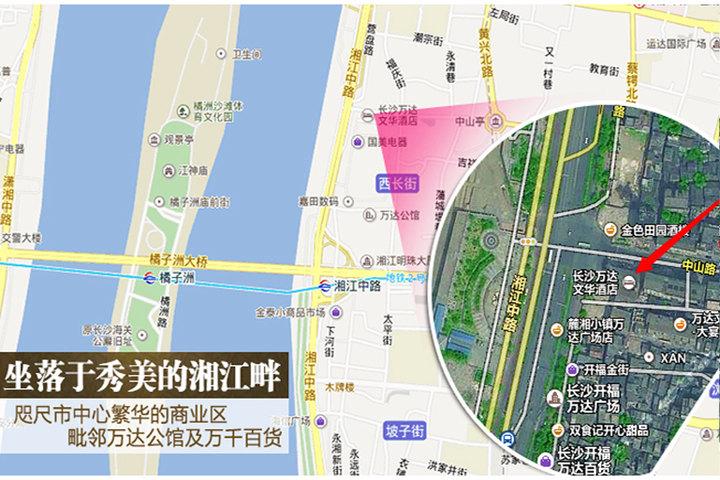 长沙万达文华酒店—地图