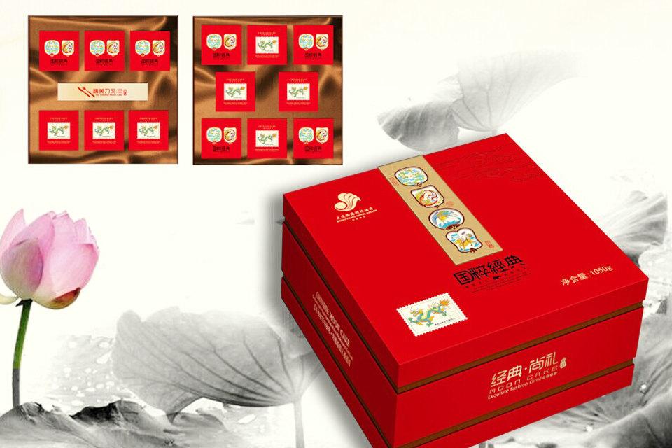 大连渤海明珠酒店(国粹经典-月饼礼盒)       图片