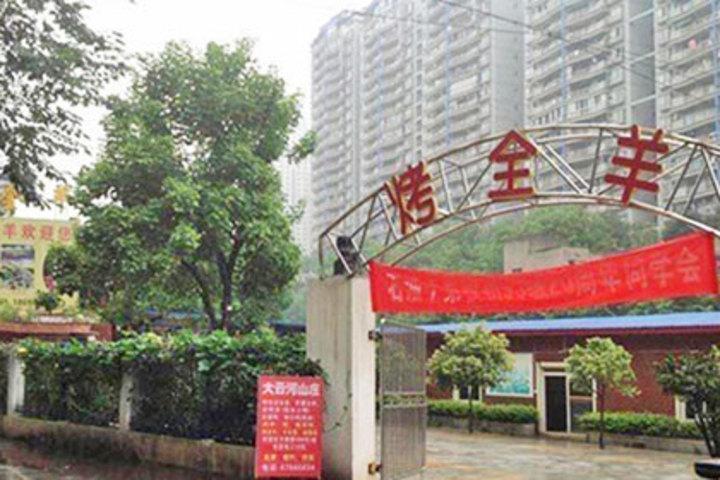 重庆渝北区金岛花园120加气站直下(大运河山庄)