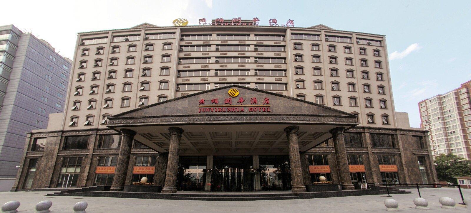 北京权金城洗浴官网_权金城北京最大的店在那?-请问,北京权金城都在哪里有分店啊?