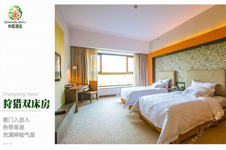 广州长隆酒店-狩猎房