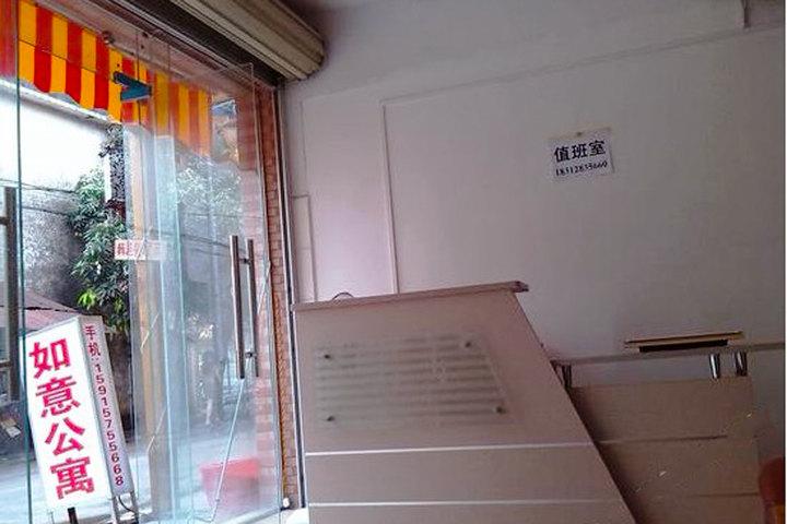 南站如意公寓