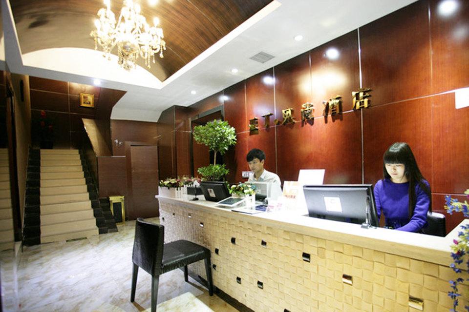 长沙亚丁·风尚酒店(金明珠宾馆)榻榻米房图片