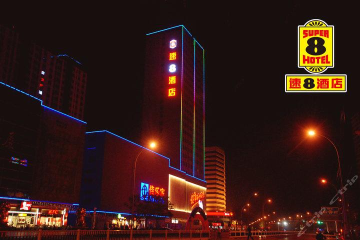 速8酒店(昌邑中百店)(经济双床房)