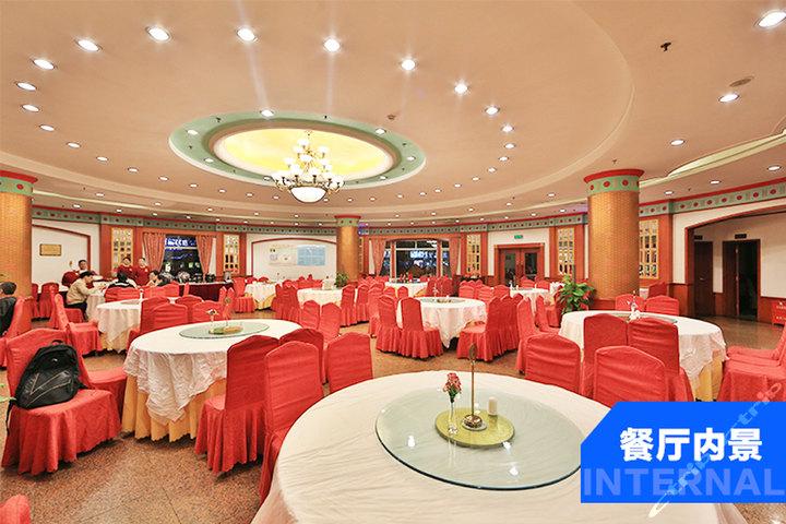 九寨沟千鹤国际大酒店—餐厅图片