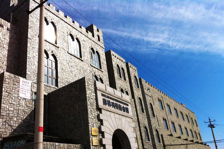 美神宫温泉城堡