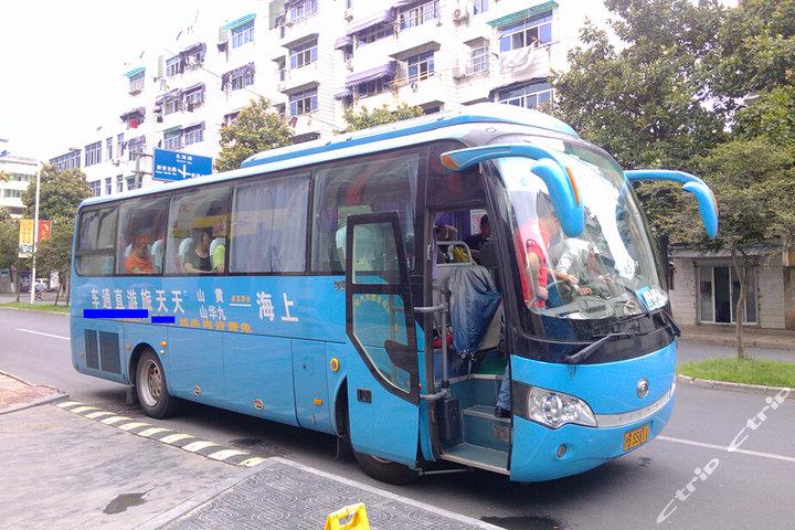 上海至黄山往返旅游大巴车票(车位1个)团购-黄山景点