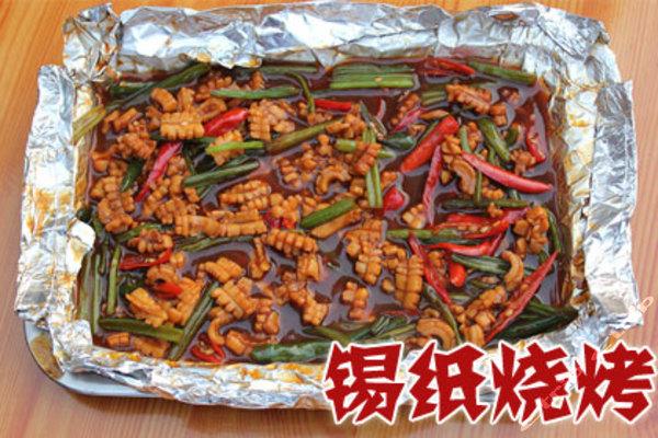 锡纸烧烤-徐州那里可以买到腌菜缸