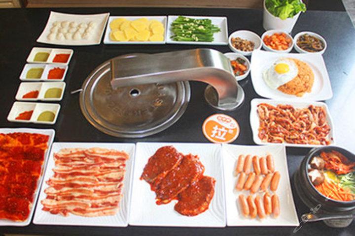 爱烤肉韩国料理团购-阳江餐饮娱乐团购-【携程团购】