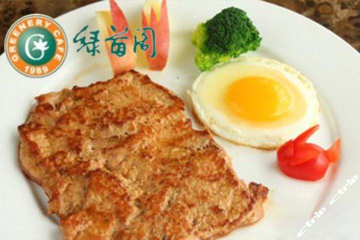 绿茵阁西餐厅(阳泉店)
